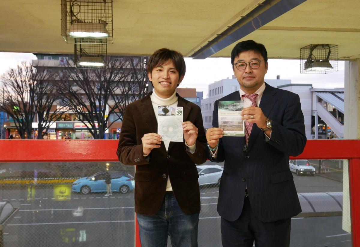 楽曲を制作した三ツ矢竹輝さん(左)と会長の浦野淳也さん(右)