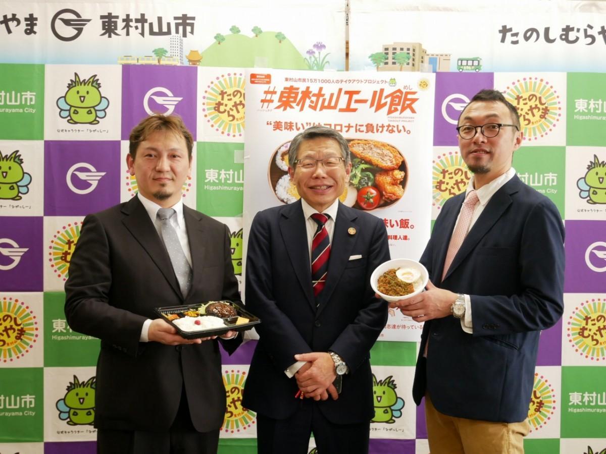 写真左から、東村山市料理飲食店組合長の萩原さん、渡部尚市長、「氣ごころ」店主の石岡さん