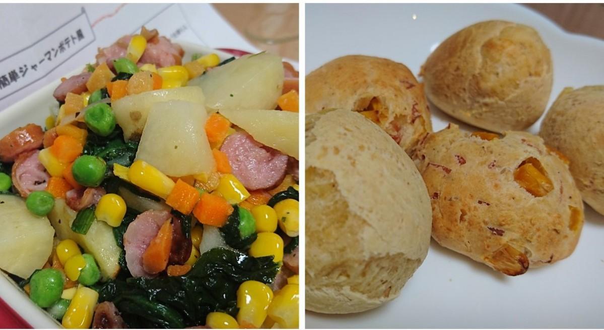 飯島さんがレシピから調理した、ジャーマンポテト(左)とポンデケージョ(右)