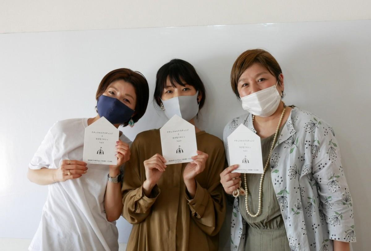 ユニット名の「Azur.(アジュール)」は3人の名前から付けたもの。左から木下樹里さん、太田口悠子さん、安城基予子さん