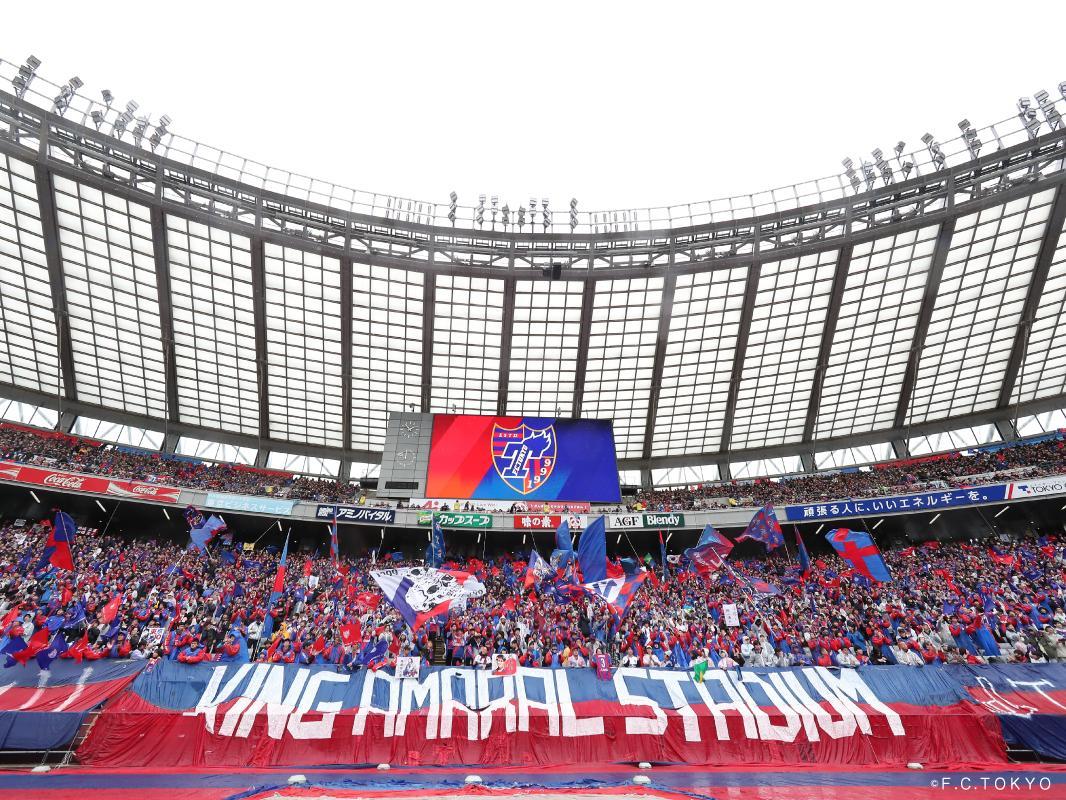 満員の観客席に翻る青と赤の旗。コロナ禍以前は当たり前の観戦風景だった(©F.C.TOKYO)