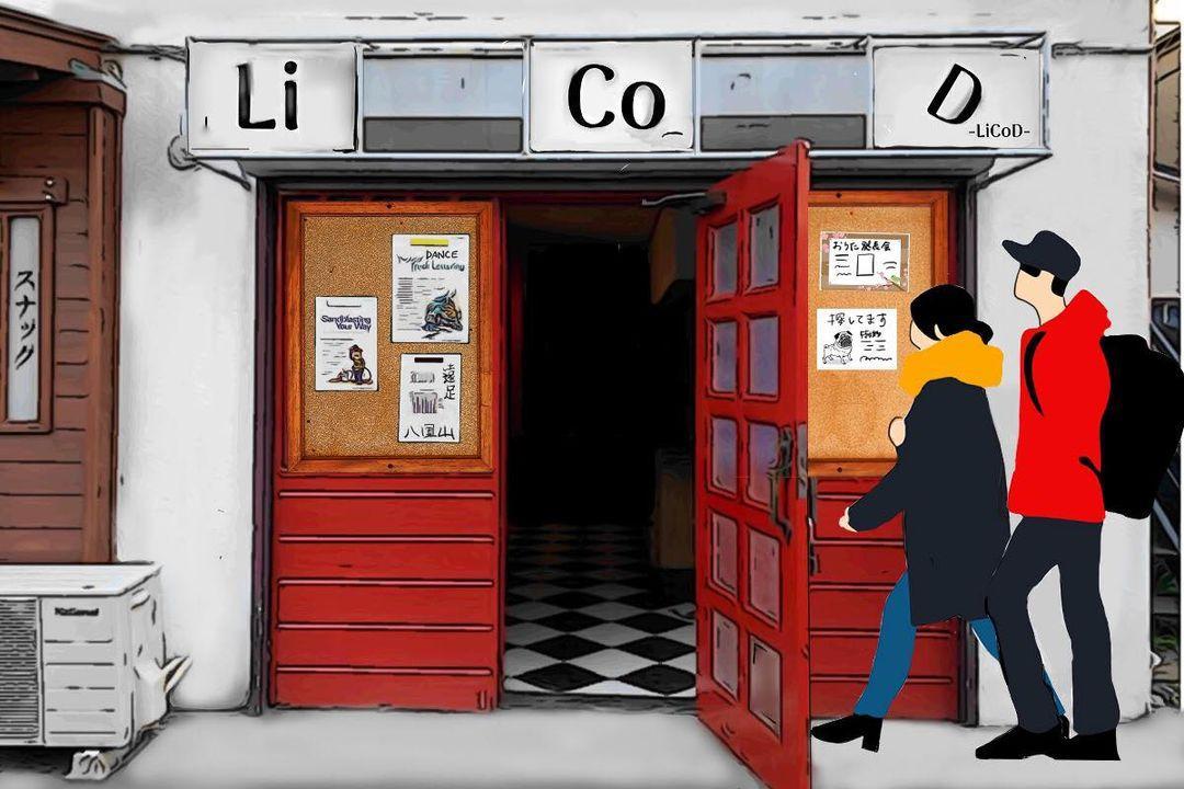 イベントバーの外観イメージイラスト。東村山在住の漫画家・島田えりさんが手掛けた