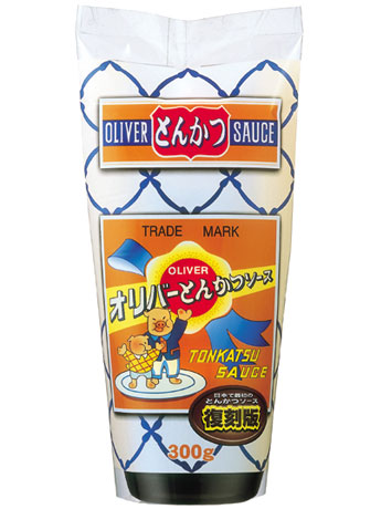 日本で初めて販売されたとんかつソースを再現
