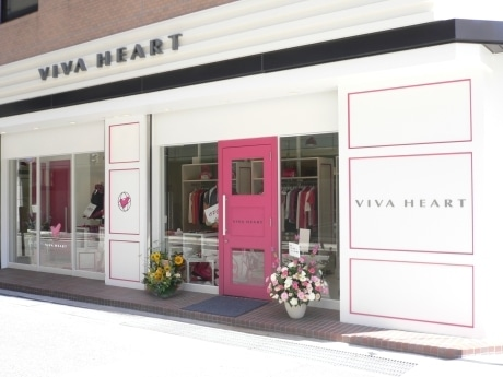VIVA HEART1号店の外観
