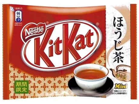 ネスレ キットカット ミニ ほうじ茶