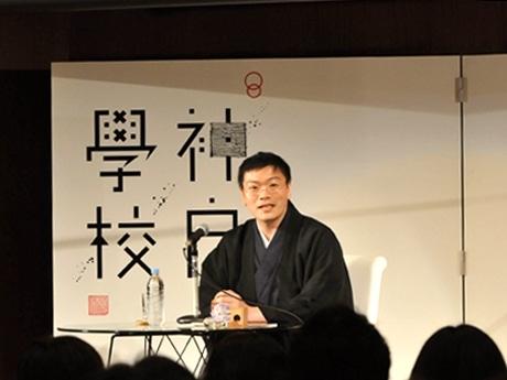 茶道について講義する木村宗慎さん