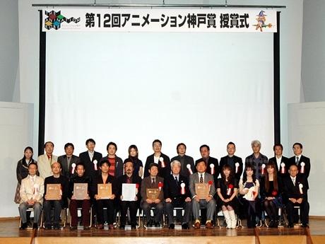 2007年度授賞式の様子