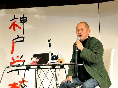 「ファッションは生き方」をテーマに講演した高田恵太郎さん