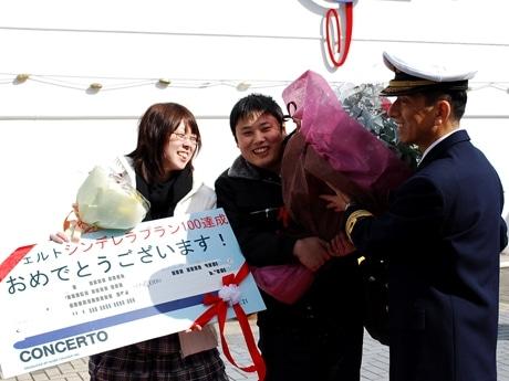 100組目達成のセレモニーで笑顔を見せる森田さん、村上さんカップル