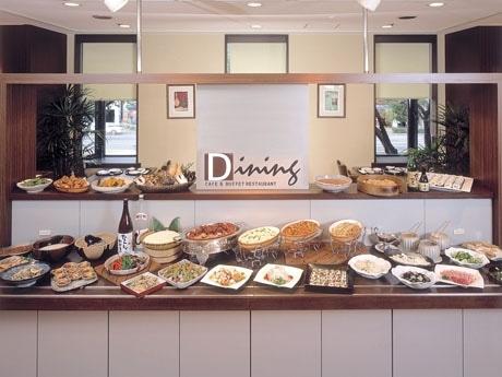ビュッフェレストラン「Dining(ダイニング)」