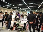 神戸で初のオープンソースカンファレンス-500人超が来場