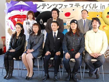 4月30日に行われたプレス発表会の様子