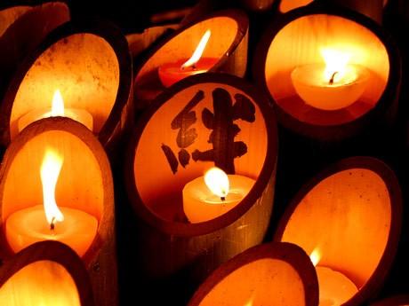 「絆」と書かれた竹灯篭(どうろう)