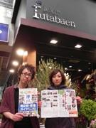 神戸の商店街・市場ガイドブック発行-無料配布開始