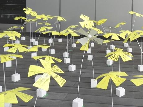 「阪神・淡路大震災記念 人と防災未来センター」に咲いた「シンサイミライノハナ」