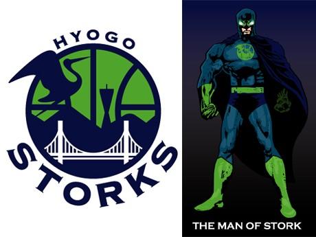 プロバスケチーム「兵庫ストークス」のロゴとキャラクター