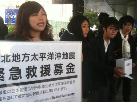 三宮と元町では、12日朝からNPO法人「BrainHumanity」による救援募金活動が行われている