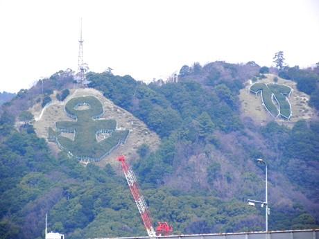 神戸市のシンボルで目印である六甲山山ろくの電飾・いかりと市章