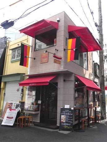 鯉川筋・トアロード・センター街・中央通りから見える大きなドイツ国旗が目印