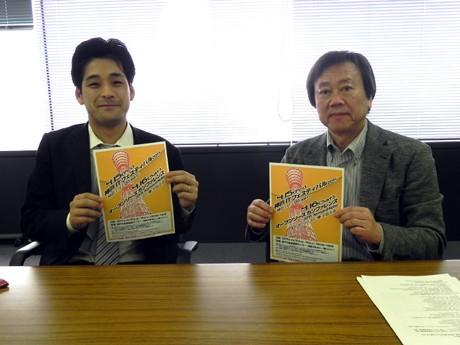 同委員会の舟橋健雄さんと実行委員長を務める力宗幸男さん
