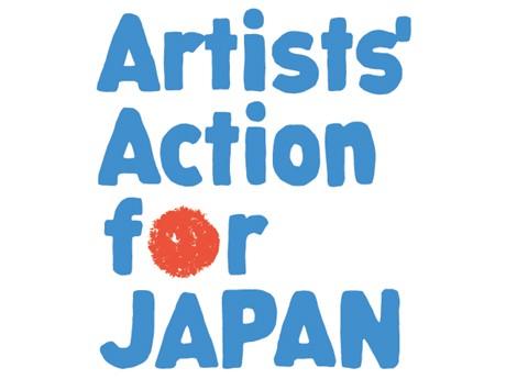 東日本大震災チャリティードローイングプロジェクト「Artists' Action for JAPAN」