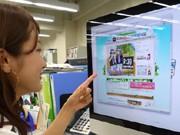 神戸の子ども服メーカーが「キッズ時計」-被災地への応援メッセージも
