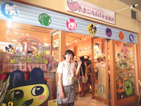 期間限定ショップ「たまごっちデパート出張所 in 神戸(通称=たまデパ)」
