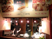 JR元町駅構内西口にバル-コンセプトは「ほんまもんの味を低価格で」