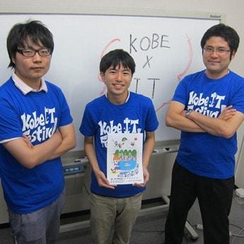 本番に向けて意気込む「神戸ITフェス」の運営スタッフ