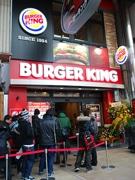 神戸・三宮に「バーガーキング」-オープン初日は30人の行列も