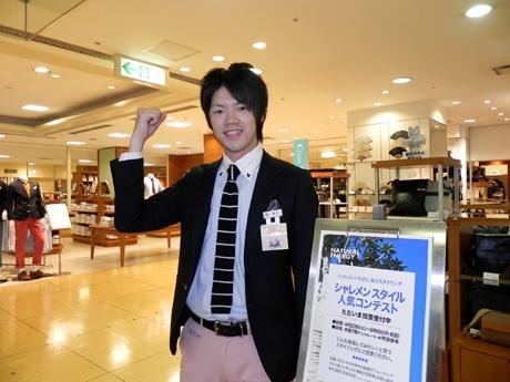 ショーに出演する同店売り場販売員の井上祐樹さん