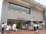 神戸「海文堂書店」が閉店へ、創業100年目前で「活気ある本屋のまま」