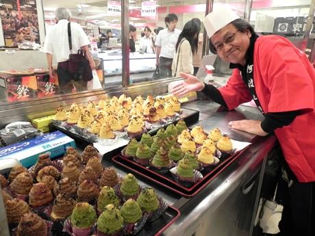 「阿波野之里」(徳島)の「なると金時 まるごとすいーとぽてと(プレーン、抹茶、チョコ)」