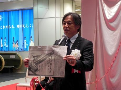 当時の新聞を紹介する松下秀司店長