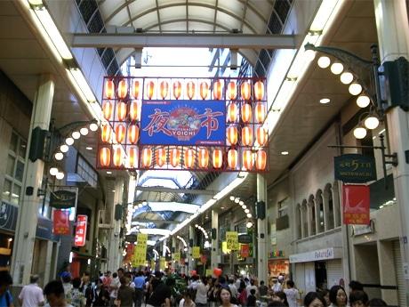 神戸商店街