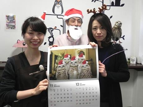 神戸のフクロウカフェ「ビビ&ジョージ」がオリジナルカレンダーを販売している