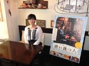 神戸が制作拠点の映画「繕い裁つ人」-三島有紀子監督が来神