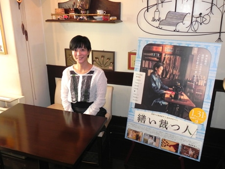 映画「繕い裁つ人」の三島有紀子監督が喫茶店「サンパウロ」に来店
