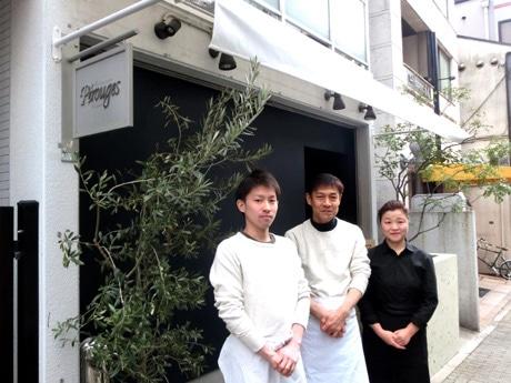 「ペルージュ」オーナーシェフ・栗岡敦さん(中)、マダム・晴美さん(右)、長男・昌史さん(左)