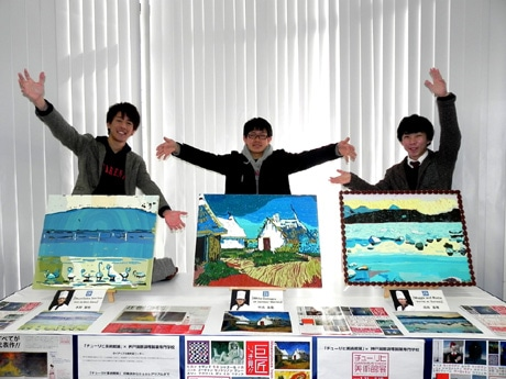 グラスロワイヤルの点描画で再現した作品を制作した学生たち(左から、本田智也さん、中浜友徳さん、沼田直樹さん)
