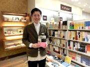 神戸マルイに老舗書店の別業態「FUTABA+」 神戸初出店