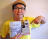 パクチーの香りがするフリーペーパー「Brali」 神戸在住のバックパッカーが発行