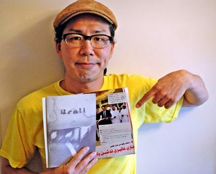 自身もバックパッカーである「Brali」編集長のクリハラノブユキさん