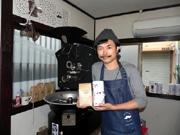 神戸のコーヒー豆売り専門店が1周年 記念でコーヒーチョコ発売