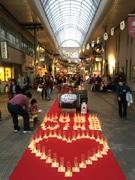 神戸・モトロクでワインイベント開催へ フードブースは昨年の倍に