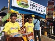 神戸で「バーガーグランプリ」 兵庫県ナンバー1バーガー決定