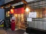 神戸・元町にラーメン店「天孫降臨」2号店 エステティシャンが出店