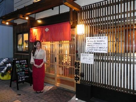 町家をイメージしたというラーメン店「麺屋 天孫降臨 元町店」