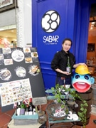 神戸・元町にとろサバ料理専門店「サバー」 神戸初出店