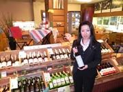 三宮センター街に神戸ワイン直営店 3カ月間の期間限定で
